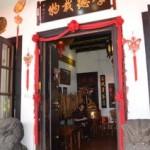 Visiting Benteng Heritage Museum