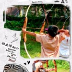 Archery with Oase