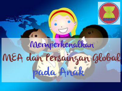 mea dan persaingan global